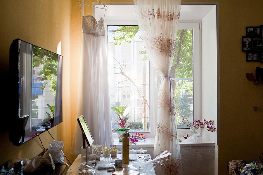 Квартира невесты
