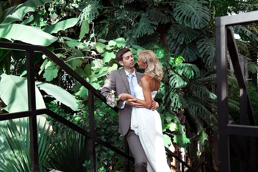 Свадьба в парке в Москве